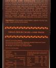 Coco Dolce Dark Chocolate 65% 80g